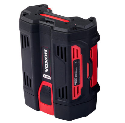 Obrázek AKU baterie Honda, kapacita 2,0 Ah
