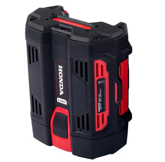 Obrázek AKU baterie Honda, kapacita 4,0 Ah